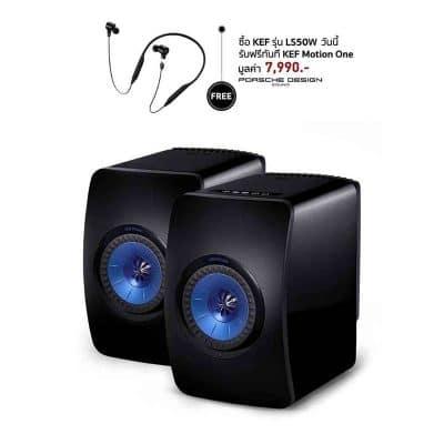 KEF-LS50-wireless-speaker